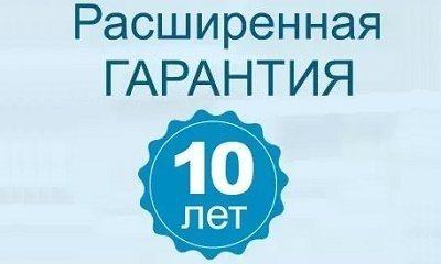 Расширенная гарантия на матрасы Промтекс Ориент Краснодар