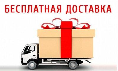 Доставка матрасов бесплатно Краснодар